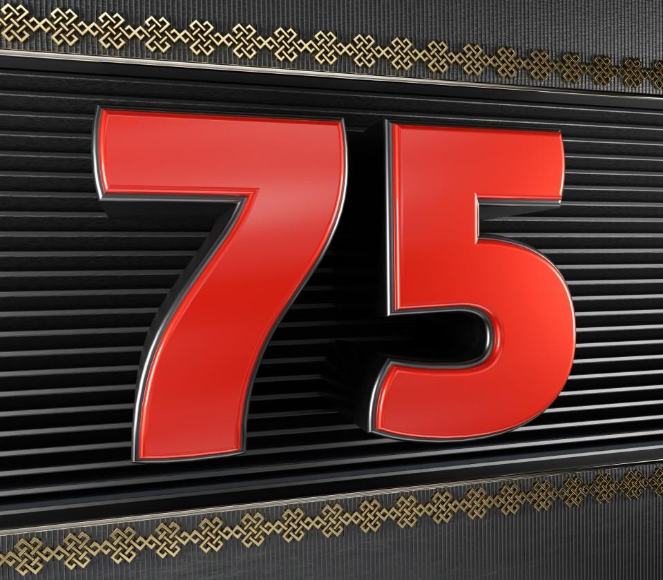 Red number 75 (number seventy-five) with golden symbols endless knot